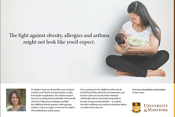 CHILD breastfeeding research makes a splash